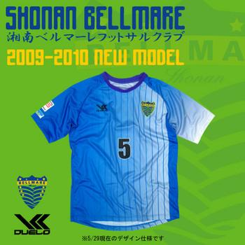 0910bellmare01