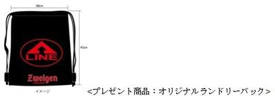 120220t_01_4