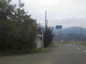 Dvc00846